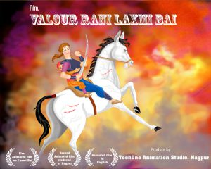 First Animation Studio in Nagpur